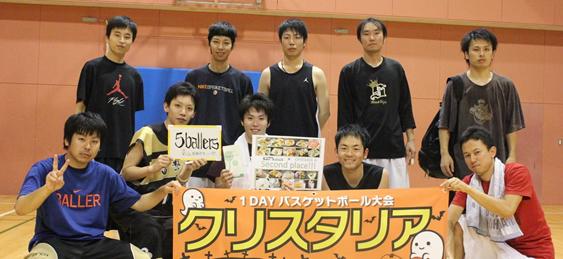 1dayバスケ大会